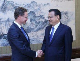 李克强:希望抓紧商谈设立中欧共同投资基金