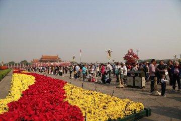 長假過半看山水--國慶日黃金周前四天旅遊市場綜述