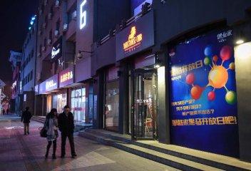 创新要素拉动作用显现 北京中关村1到8月收入同比增超10%