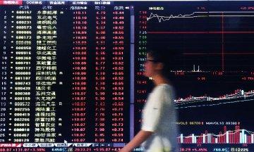 沪深两市融资余额国庆节前均创年内新低