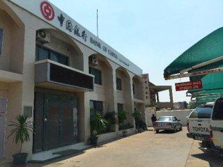 中國尚比亞兩國央行簽署人民幣清算安排備忘錄