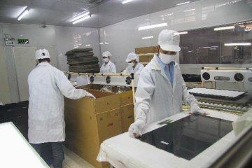 今年前8個月中國企業簽訂服務外包合同金額同比增6.6%