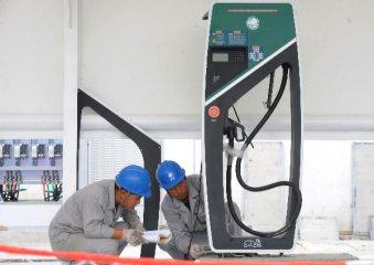 政策吹風:國家能源局稱將儘快實現充電標準全國統一