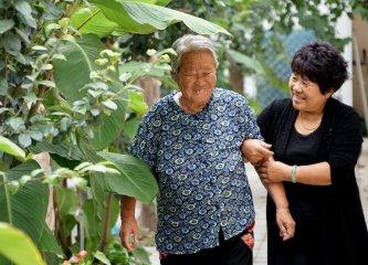 养老金待遇调整机制将逐步建立