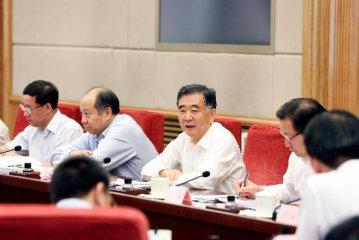 汪洋強調: 堅持創新引領 擴大市場份額 努力促進外貿可持續發展