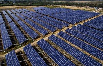 湖南新田簽約27億元光伏電站項目
