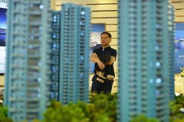 权威报告:中国家庭不动产投资意愿再度站上景气区间