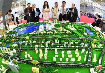 重慶確立智慧城市建設路徑