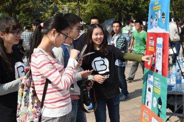 近八成广东高校毕业生选择基层及非公单位就业