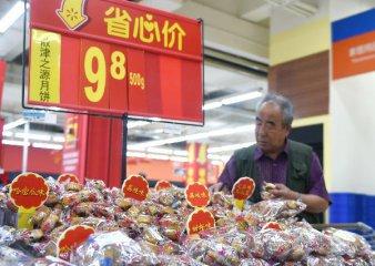两岸四地三季度消费者信心指数在京发布