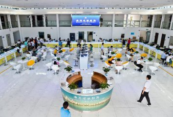 前海蛇口拟建知识产权运营中心
