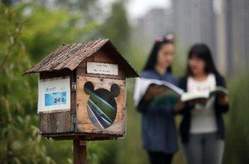 瑞信研究院:中国家庭财富总值仅次美国