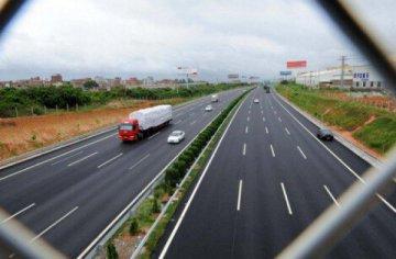 前三季度福建省公路水路交通投资增长11.9%