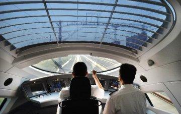 京津冀城际铁路网将规划新建23条城际线