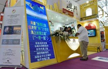 """廣交會:""""一帶一路""""沿線353家企業參展 占進口展總數近六成"""