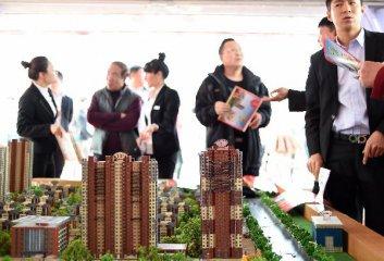 """""""十三五""""規劃前瞻:房地產稅、個稅改革將落地 金融市場化進程再深化"""