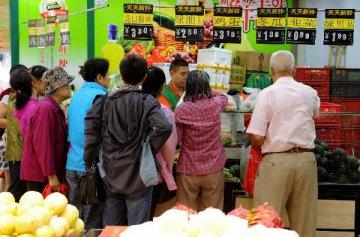 """價格改革如何讓群眾吃上""""定心丸""""?--透視價格改革五大熱點"""