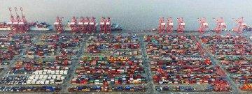 央行上海總部:實體經濟信貸需求回暖
