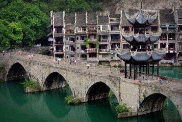 贵州前三季度GDP同比增长10.8%