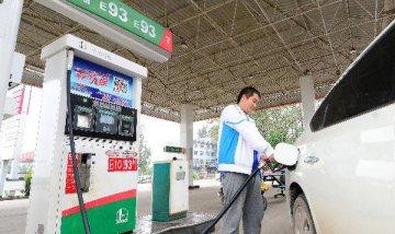 國家提高成品油價格