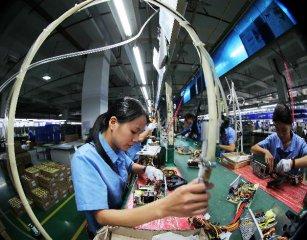 前三季度廣東規模以上工業增加值同比增長7.3%