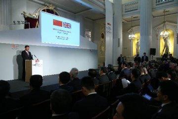 習近平在倫敦金融城發表重要演講
