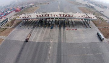 截至9月底天津自貿區對外直接投資總額近13億美元