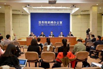 上海自貿區將探索金融准入負面清單