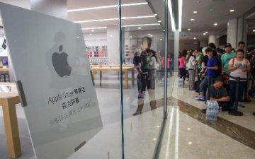 苹果四季度业绩超预期 大中华区营收近翻番
