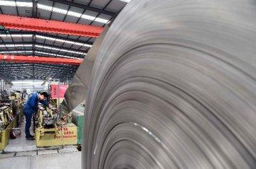 工业企业利润降幅收窄 四季度经济有望回稳