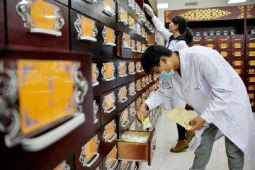 中醫藥編碼系列國家標準將於12月1日起實施