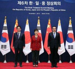 中日韓領導人會議發表《關於東北亞和平與合作的聯合宣言》