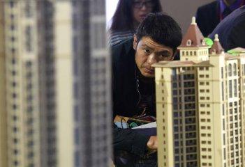 深圳新房跌至33599元/平方米  分析认为或进入调整期