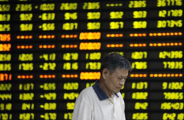 A股延續調整勢頭 成交萎縮市場心態趨於謹慎