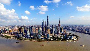上海浦東第二批國企改革啟動 四大集團5家上市公司值得關注