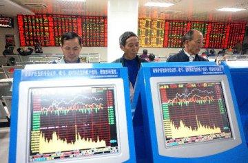 两市开盘涨跌不一 金融股回调
