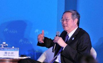 周小川解读十三五金融改革:加强多层次资本市场功能