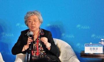 吴晓灵说政治互信与优势互补助推中英金融合作