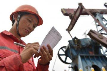 油氣改革醞釀突破 礦權市場或有望放開