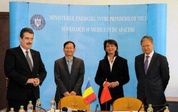 中广核与罗马尼亚签订核电项目框架协议