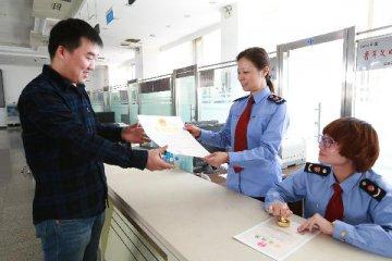 遼寧深化商事制度改革促進調結構和穩增長