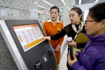 发改委:加快发展生活性服务业 促10大领域消费结构升级