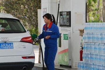 新聞分析:國內汽、柴油價格或迎年內最小幅下調
