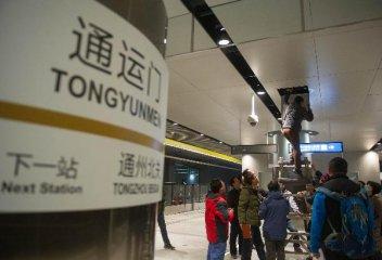 通州建设北京市行政副中心初步方案明确