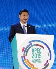 习近平在亚太经合组织工商领导人峰会上的演讲