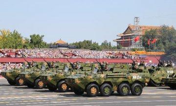 解放軍報:軍隊改革必須納入國家戰略規劃
