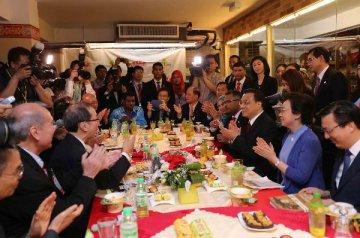 高虎城:中国东盟升级议定书有助亚太自贸区建设
