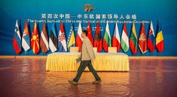 中國-中東歐領導人會晤今舉行 將發兩重磅檔
