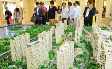 北京通州二手房價格漲幅明顯放緩