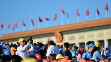 专家预计2016年中国GDP实际增速6.6%